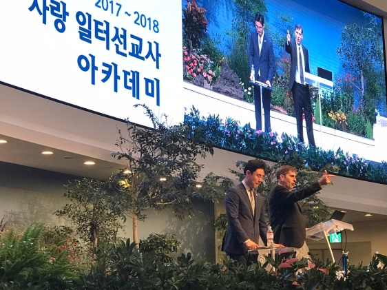 Dave Speaking at SaRang close-up (28 Oct 2017)